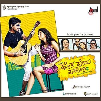 Hosa Prema Purana (Original Motion Picture Soundtrack)