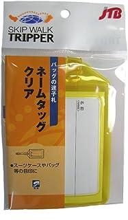 JTB商事 ネームタッグ クリア 日本製 イエロー 510005011