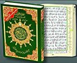 Colour Coded Tajweed Quran Arabic: 14x10cms (cover color may vary) - REVELATION