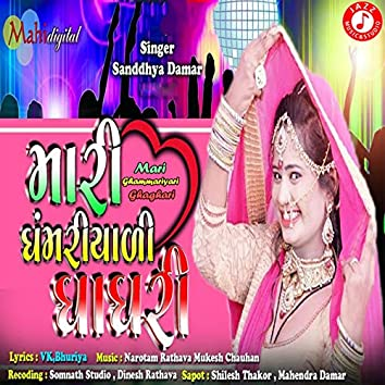 Mari Ghammariyari Ghaghari - Single
