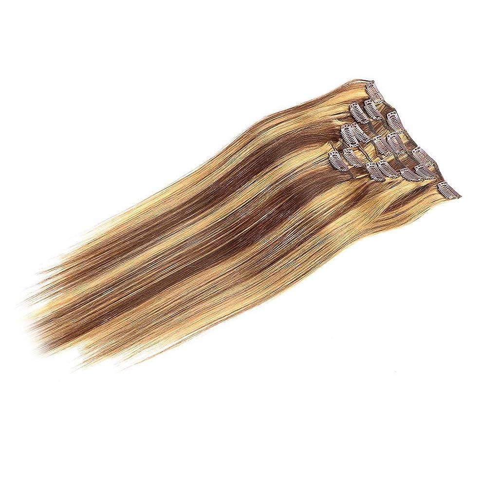 ジェット震える割合HOHYLLYA ヘアエクステンション人毛14インチ4/27#茶色から7個フルヘッドストレート本物の髪ロールプレイングかつら女性の自然なかつら (色 : 4/27#)