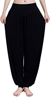 WSLCN Cropped Pants Harem Bouffant Soft Spandex Modal Yoga Pilates Pants Loose Trousers