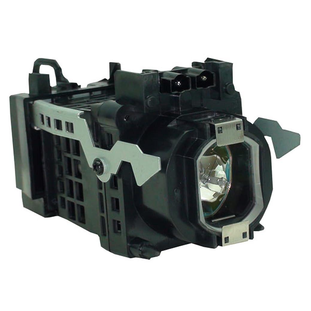 ピルファー芝生鋭くSupermait プロジェクター交換用ランプ (高品質 汎用バルブ + 汎用ハウジング) SONY KDF-42E2000 KDF-46E2000 KDF-50E2000 KDF-50E2010 KDF-55E2000 KDF-E42A10 KDF-E42A11 KDF-E42A11E KDF-E50A10 KDF-E50A11 KDF-E50A11E KDF-E50A12U KF-42E200 KF-42E200A KF-50E200 KF-50E200A KF-55E200 KF-55E200A KDF-E50E2000 KDF-E50E2010 KF-E50A10 KF-E42A10 対応