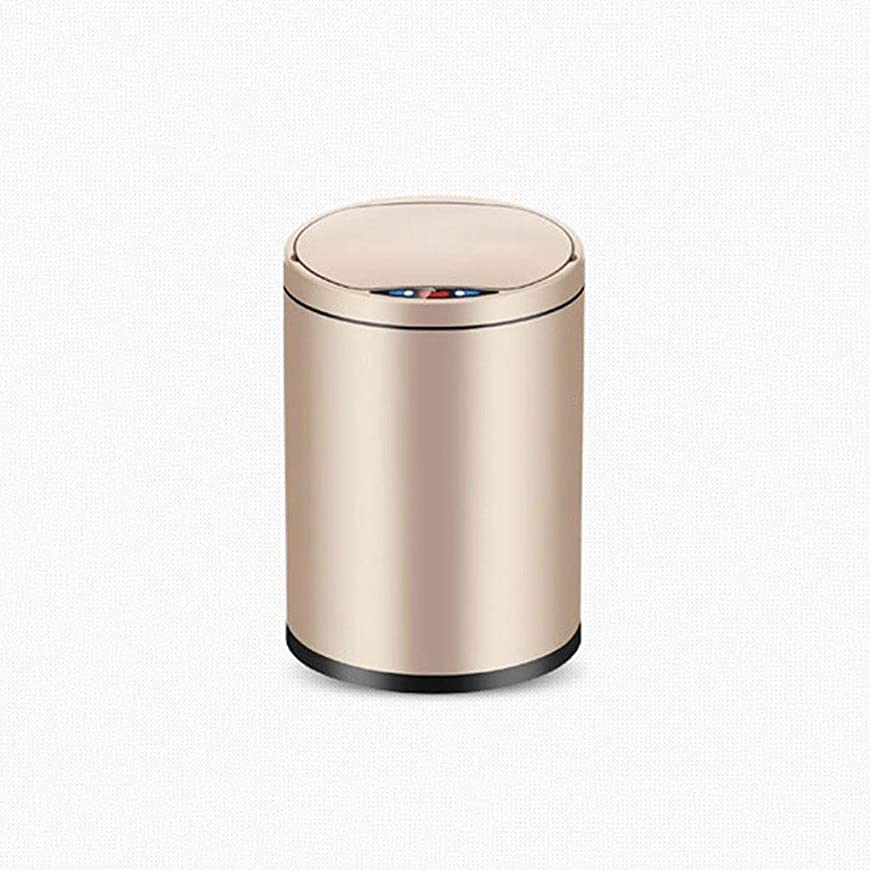 パン反発する建築家ステンレス鋼のゴミ箱の理性的なセンサーのゴミ箱のふたが付いている自動袋の変更のごみ箱のゴミ箱 JSSFQK