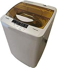 Panda Portable Washers