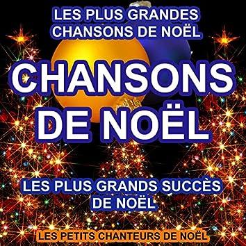 Les plus grandes chansons de Noël (Les plus grands succès de Noël)