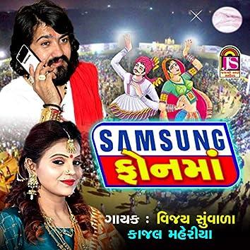 Samsung Phonema
