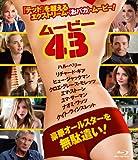 ムービー43 Blu-ray[Blu-ray/ブルーレイ]