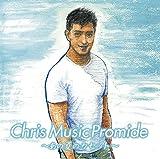 Chris Music Promide あの夏のカセット