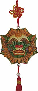 Feng Shui Import Charm of Lion Head with Sword and Bagua