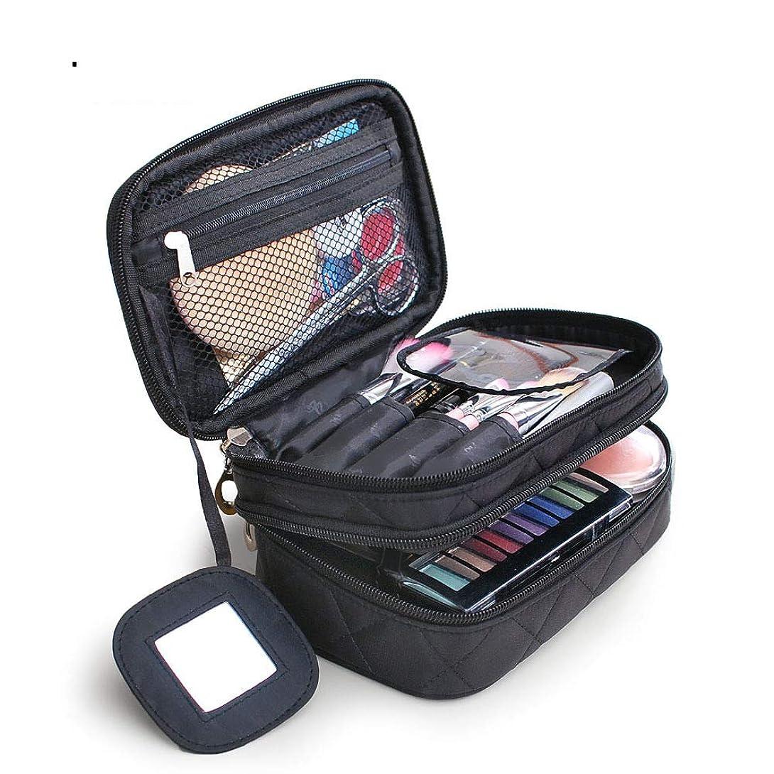 より多い名前で建築特大スペース収納ビューティーボックス 旅行化粧化粧ケース、ポータブルブラシケース化粧品バッグ旅行セット収納袋化粧品バッグ、黒クラシック 化粧品化粧台