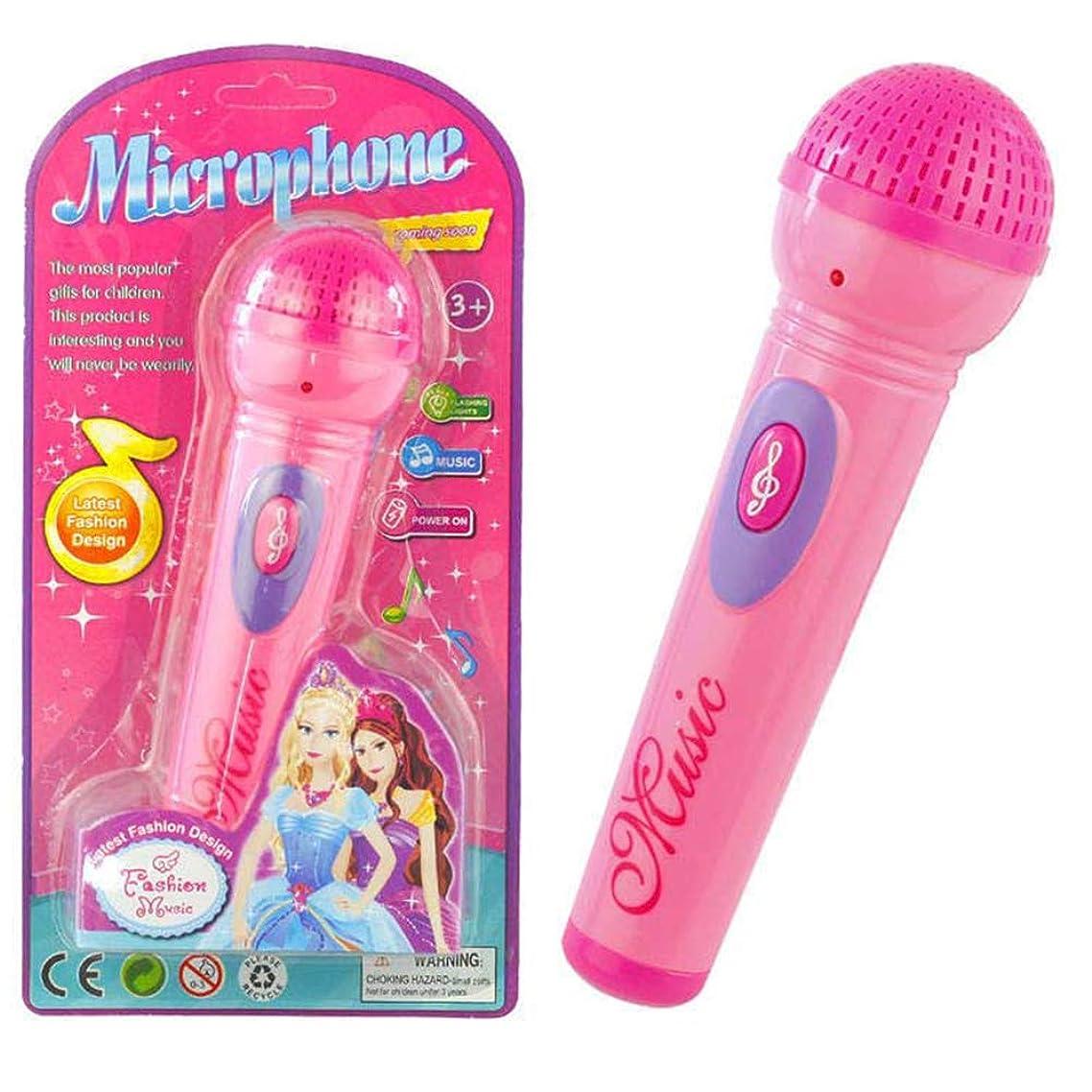 bromrefulgenc Microphone KidsToy, Fashion Mic Karaoke Singing Gift Funny Music Toy for Girls Boys