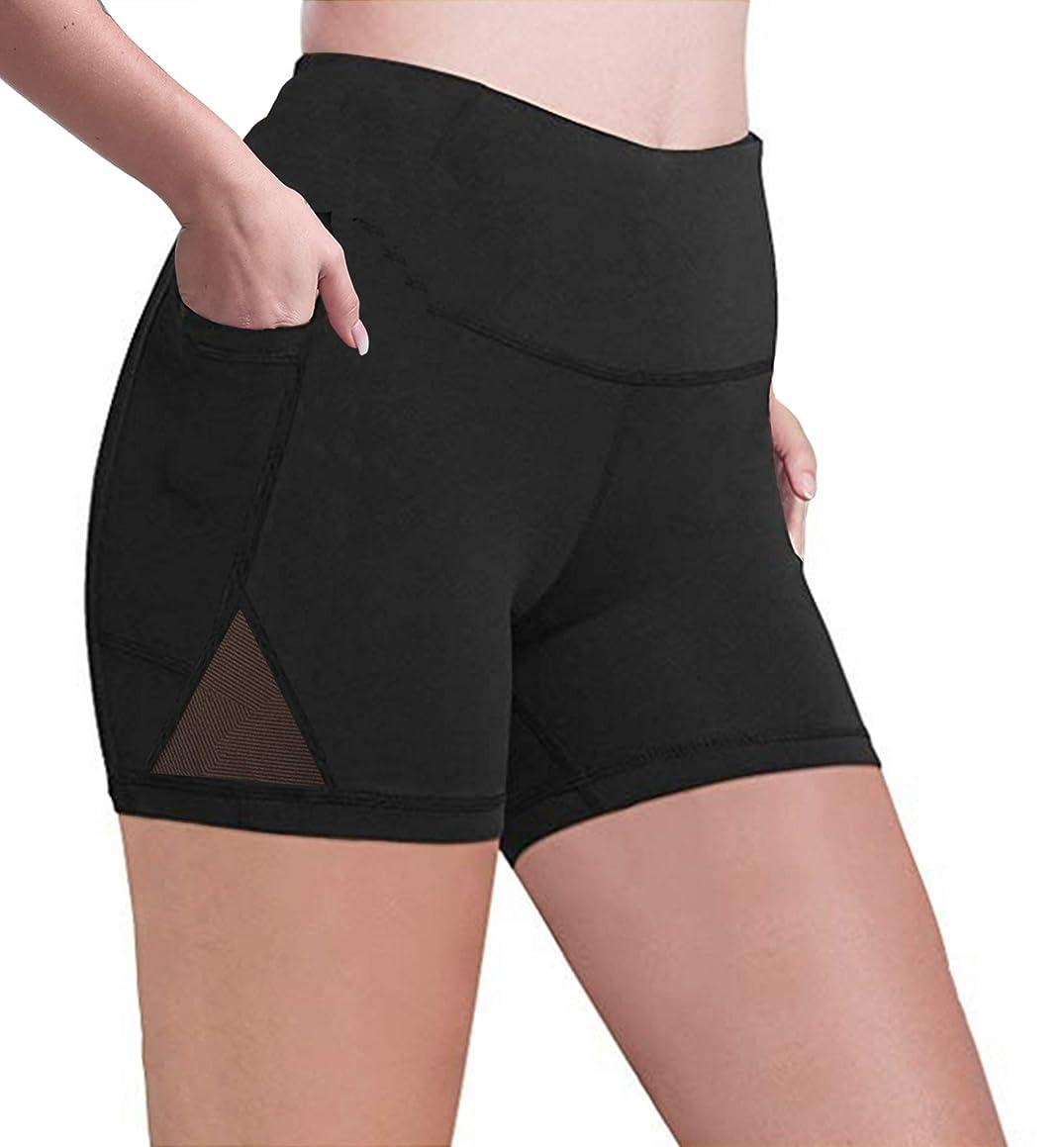 Kipro Workout Running Shorts for Women Compression Fitness Short Pants Side Pocket