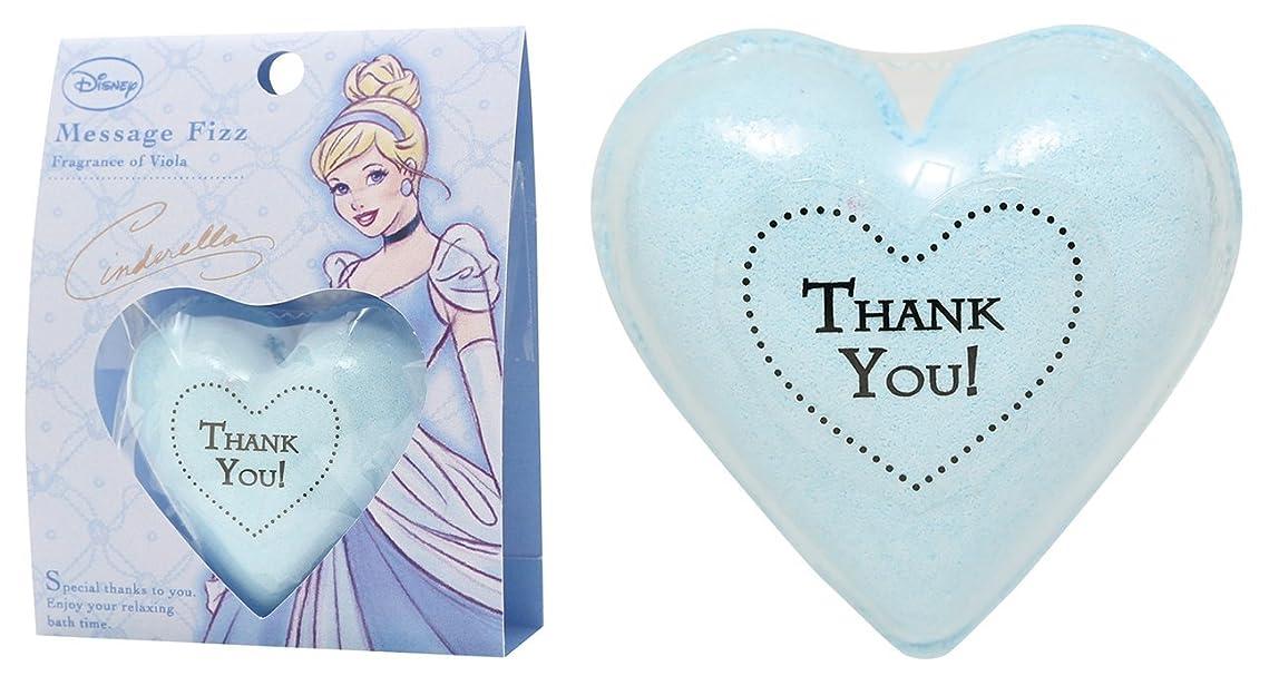 サンダル均等に製造ディズニー 入浴剤 プリンセス メッセージ バスフィズ 30g ヴィオラの香り シンデレラ DIP-81-02
