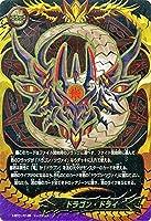 バディファイトX(バッツ)/ドラゴン・ドライ(シークレット)/Reborn of Satan