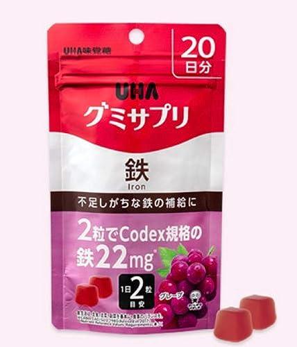 UHAグミサプリ 鉄 20日分SP