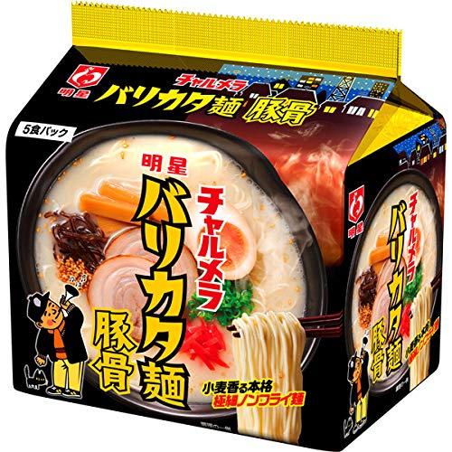20位:明星食品『ノンフライ麺チャルメラ 豚骨』