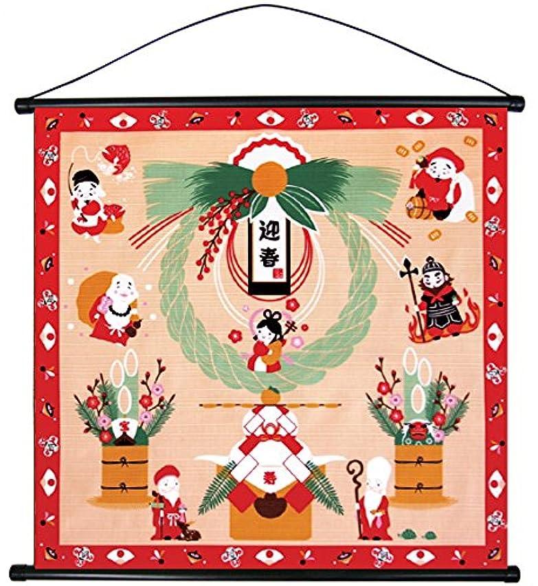 ステップシリンダー提供された四季彩布 小風呂敷 タペストリー 「迎春」