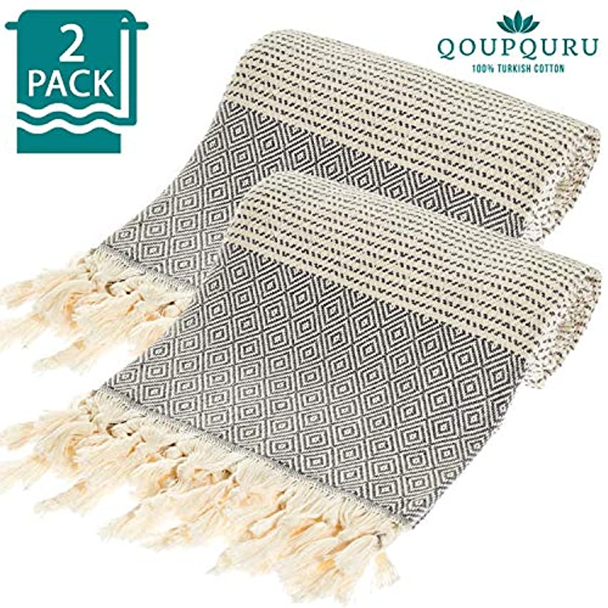 QoupQuru Turkish Bath Towels – 2 Pack Peshtemal Towel Set – 100% Turkish Cotton – Light Weight, Absorbent & Easy Dry – Oversized 40X70 Vintage Collection (Silver)