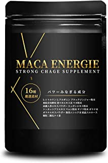 MACA ENERGIE マカエネルギー マカ 亜鉛 アルギニン クラチャイダム 全16種類 90粒30日分