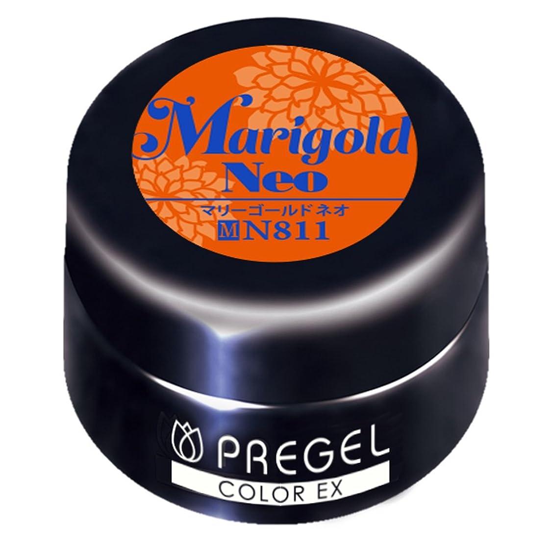 突進展望台プライバシーPRE GEL カラーEX マリーゴールドneo 811 3g UV/LED対応