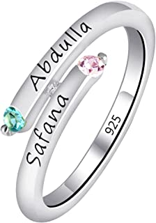 Quiges 925 Sterling Silver Ring CZ Birthstone Personalised Engraved 2 Name Fine Thin Wrap Spiral Custom
