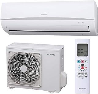 アイリスオーヤマ エアコン 10畳用 ルームエアコン IRR-2818C