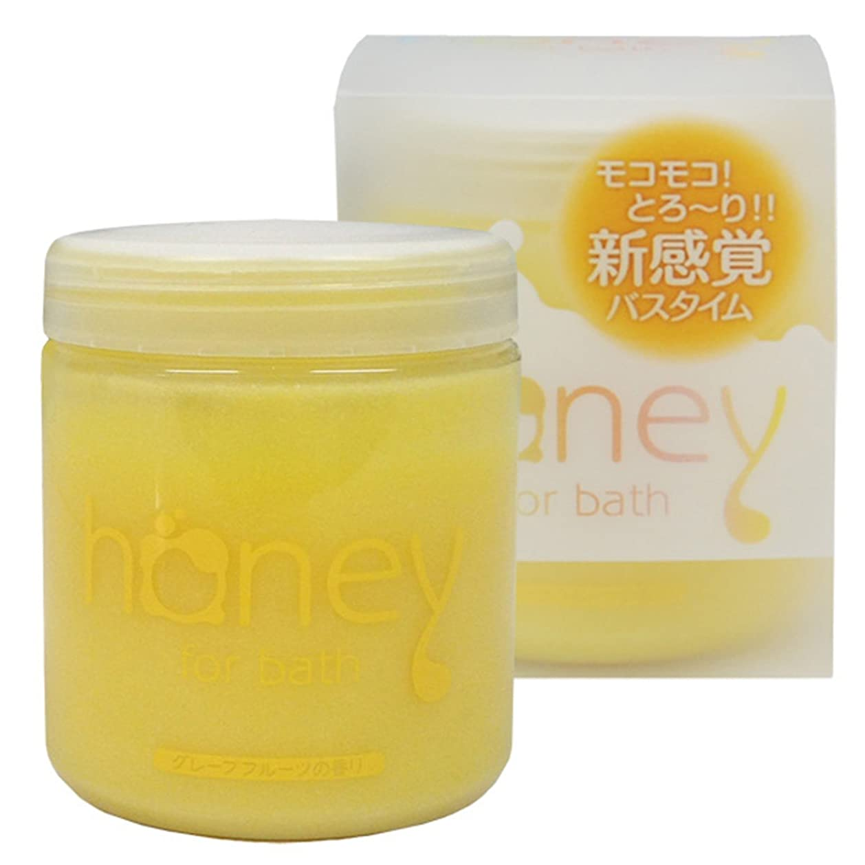 初期宇宙飛行士配当とろとろ入浴剤【honey】(ハニー) イエロー グレープフルーツの香り 泡タイプ ローション バブルバス