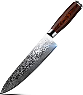 LEVINCHY Damascus Chef's Knife 8 inch Professional Japanese Damascus Stainless Steel Kitchen Knife Razor Sharp, Superb Edge Retention, Stain & Corrosion Resistant Ergonomic Non-slip KAPPA Handle