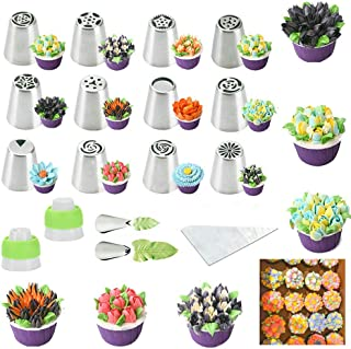 Russian Piping Tips Cake Decoration Baking Set 26 pcs-14 icing Nozzel (2 leaf Tips)+10 Baking Pastry Bags+2 Couplers Frosting Tips Set (26 pcs)