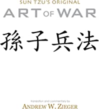 Sun Tzus Original Art of War: Special Bilingual Edition