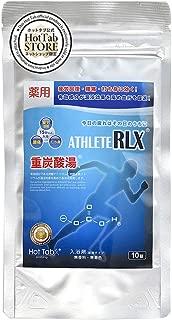 ホットタブ 薬用 重炭酸湯 アスリート リラックス ATHLETE RLX 入浴剤 中性 重炭酸 炭酸【ホットタブ公式shop】10錠