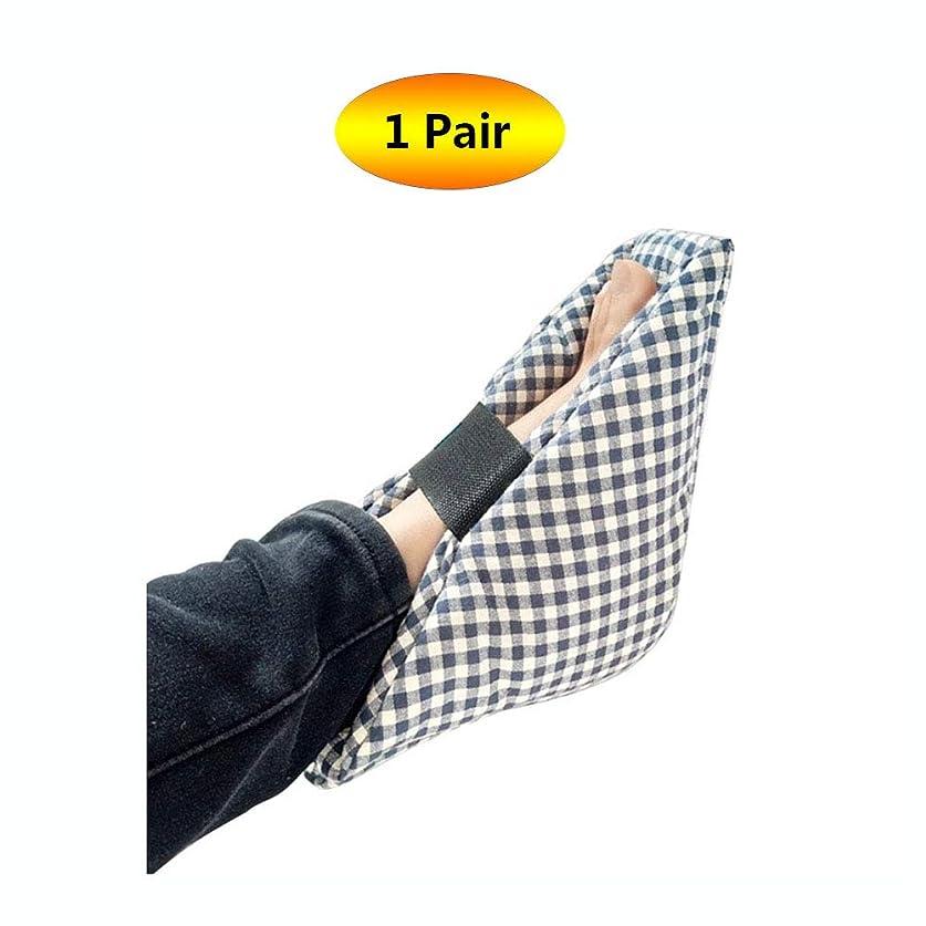 詳細なオフ母ソフト慰めヒールプロテクター枕、ヒールフロートヒールプロテクター、高齢者の足補正カバー - 1ペア