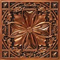 From Plain To Beautiful In Hours DCT10gg-24x24-25 Milan Ceiling Tile