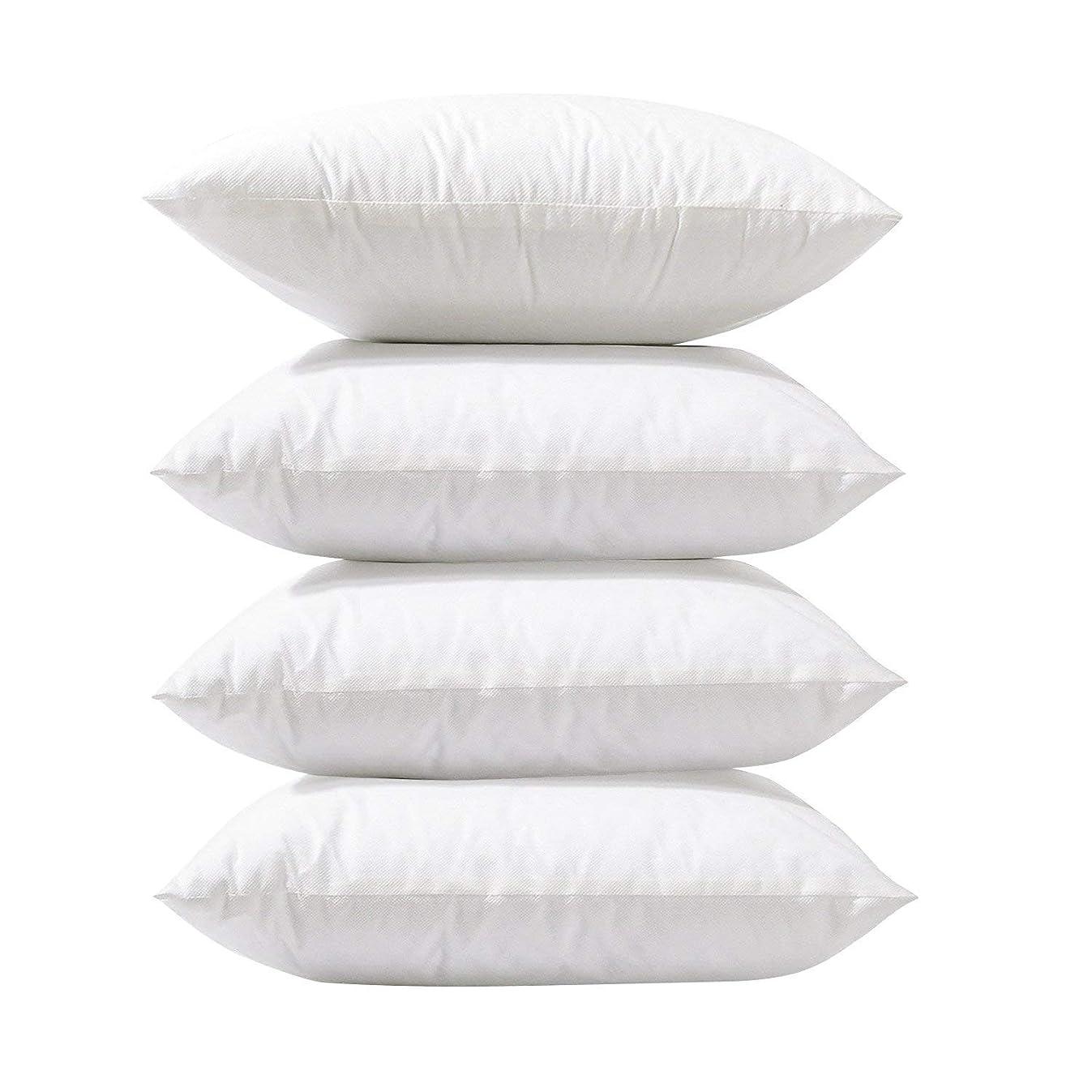 Phantoscope 4 Packs Throw Pillow Inserts Hypoallergenic Square Form Sham Stuffer 18