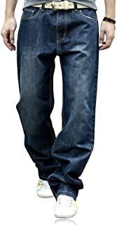 Men's Fashion Big Loose Relaxed Straight-Leg Jeans