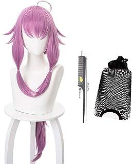 コスプレウィッグ 北谷菜切 耐熱 かつら cosplay wig イベント ハロウィン 仮装 専用ネットと櫛付 パープル