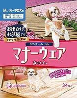 マナーウェア 女の子用 Mサイズ 小~中型犬用 34枚【8個セット】【ユニチャーム】