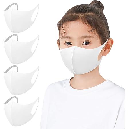 【Amazon限定ブランド】マスク ひんやり 4枚組 男女兼用 フィット感 耳が痛くなりにくい 呼吸しやすい 伸縮性抜群 立体構造 丸洗い 繰り返し使える Home Cocci (SSサイズ4枚組, ホワイト)