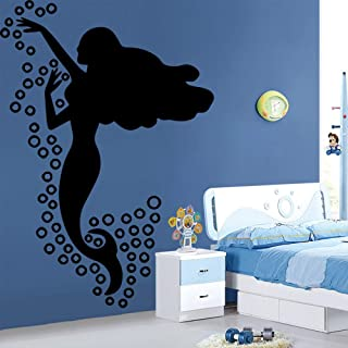DLYD Lovely Princess Ariel Vinyl Decal Little Mermaid Wall Sticker Far Girls Bedroom Home Interior Children's Nursery Room Decor