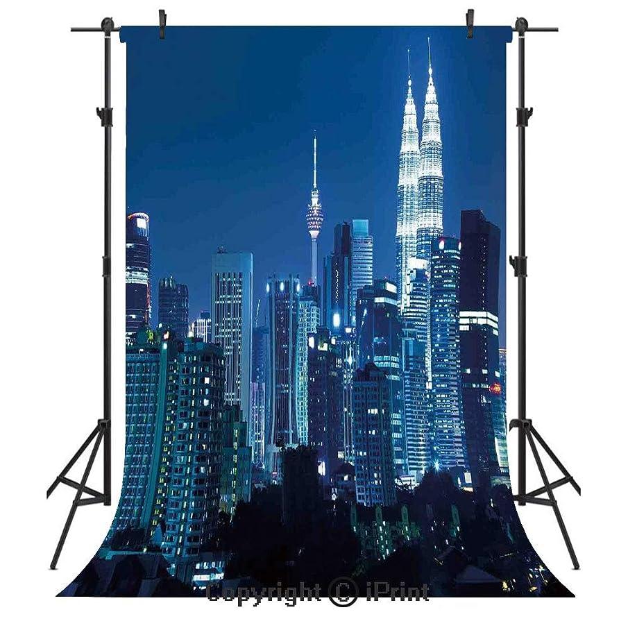 Cityscape Photography Backdrops,Kuala Lumpur Skyline Night KLCC Twin Towers Malaysian Landmark Monochromic Photo,Birthday Party Seamless Photo Studio Booth Background Banner 5x7ft,Navy Black