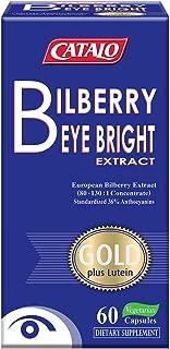 bilberry eyestrain relief