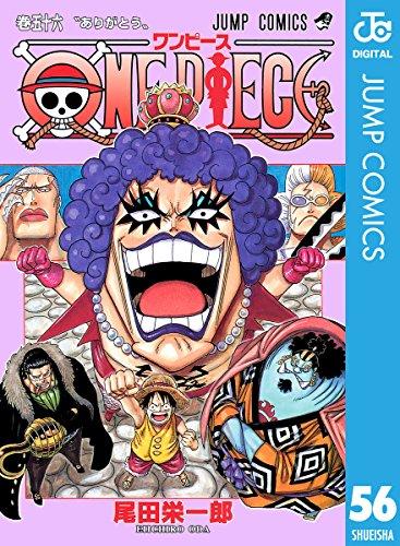 ONE PIECE モノクロ版 56 (ジャンプコミックスDIGITAL)