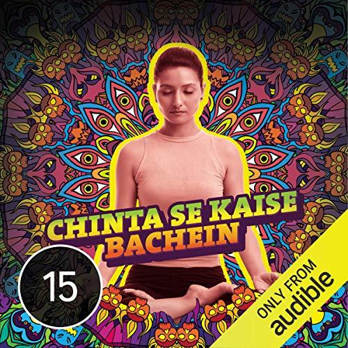 Chinta Ko Mukka cover art