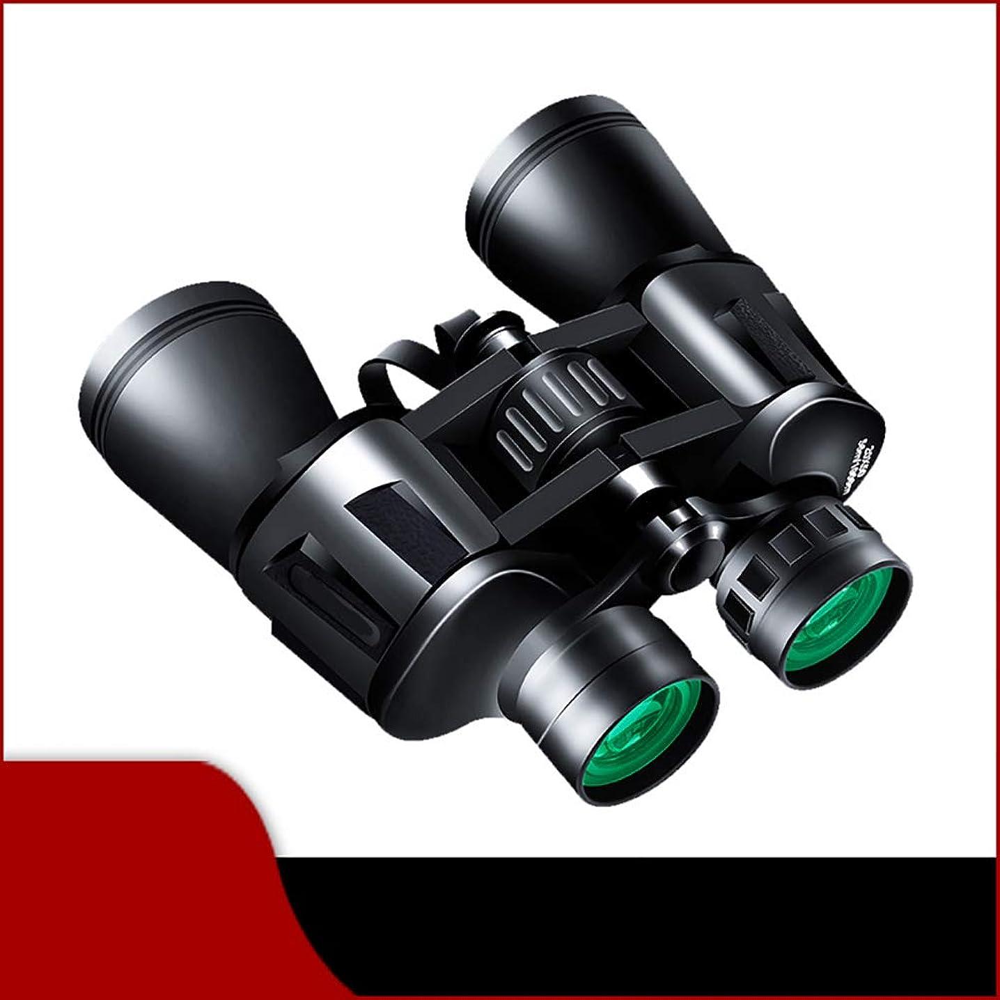 憎しみ便利溶接20x50ハイパワー双眼鏡コンパクトHdプロフェッショナル/日常の防水バードウォッチングウォッチングフットボール - ケースとストラップ付きBak4プリズムFmcレンズ