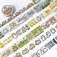 マスキングテープ かわいい 動物園 動物 手帳 DIY ギフト かわいい 海外マステ シール 手帳テープ (小小森林)