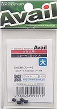 Avail(アベイル) リール ABU用ブレーキブロック (互換品) abu_comp_b_block_3035 大 4ヶセット
