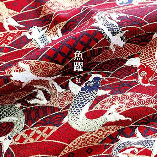 Sinkita mosseline stof, 100% Japanse katoen, handgemaakt, patchwork om zelf te maken