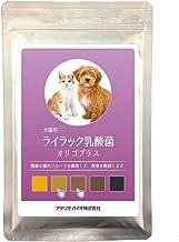 犬及び猫用 ライラック乳酸菌 オリゴプラス (60g)