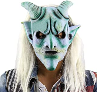 Best latex hood with horns Reviews